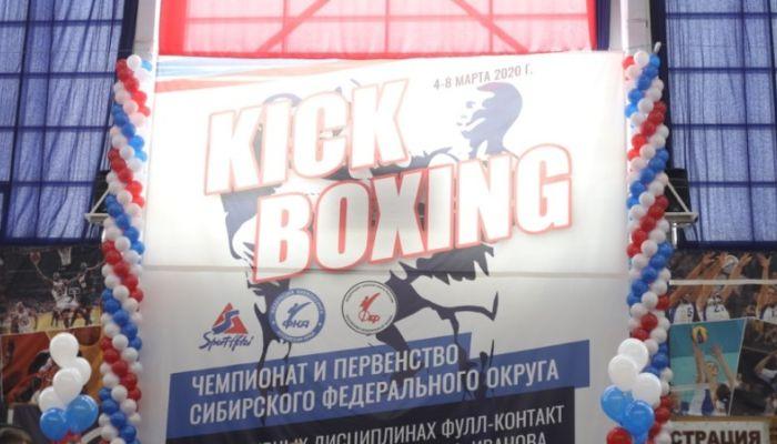 Чемпионы мира примут участие в первенстве Сибири по кикбоксингу в Барнауле