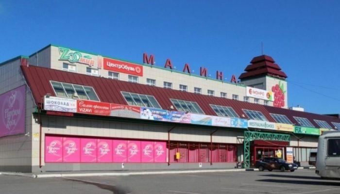 В Барнауле продают два крупных торговых центра