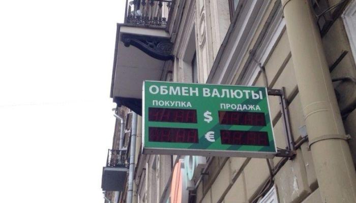 Рубль падает: мосбиржа отодвинула верхние границы курса доллара перед торгами