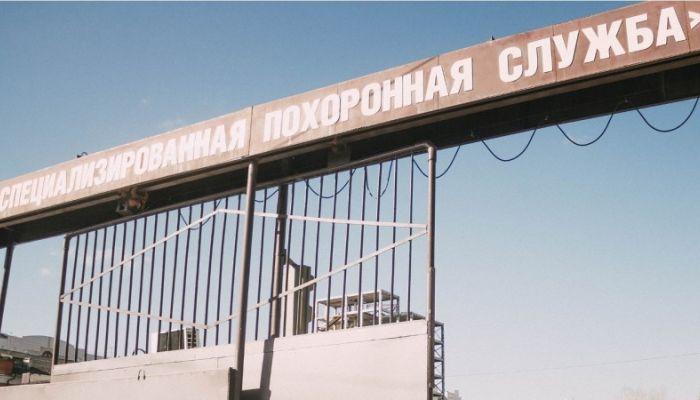 Директор похоронной службы Барнаула и его отец попали под уголовное дело
