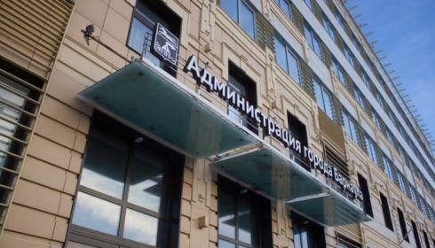 Мэр Барнаула перетасовал полномочия замов