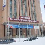 Алтайские вузы переходят на дистанционное обучение из-за угрозы коронавируса