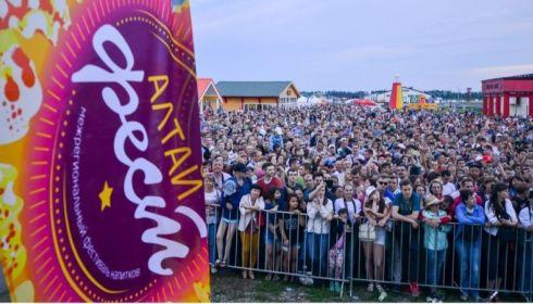 Праздник АлтайФест больше не будут проводить на Алтае