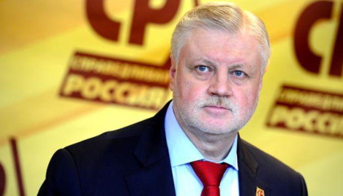 Миронов предложил дополнительно проиндексировать пенсии и зарплаты