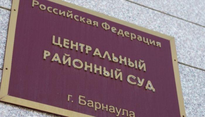 Суд вынес приговор экс-управделами губернатора края Алексею Белобородову