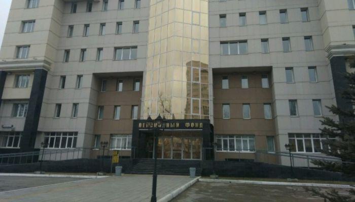 ПФР предупреждает жителей Алтайского края о переходе на удаленную работу