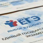 Сдачу ЕГЭ в России могут перенести на август