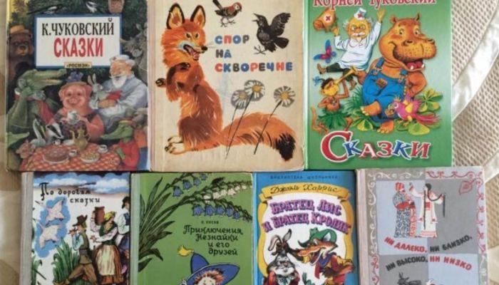 Незнайка, букварь и Гарри Поттер: обложки детских книг, которые знают все