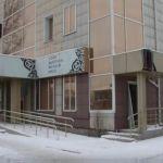 В Барнауле рухнули цены на коммерческую недвижимость