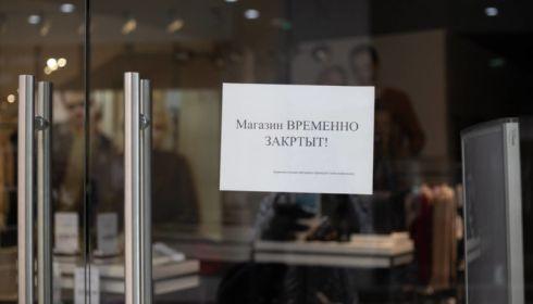 Бизнес предложил Томенко способы спасти алтайскую экономику от свалившегося зла