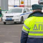 Коронавирус снизил аварийность и смертность на дорогах Алтайского края