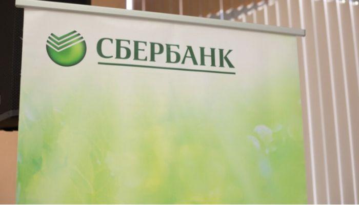 Известия: правительство купило Сбербанк за 2,1 трлн рублей