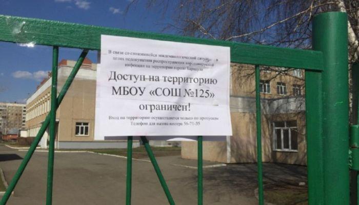 Школьные стадионы начали закрывать в Барнауле