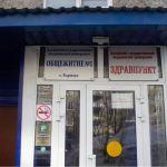 Алтайские вузы снизят плату за общежития