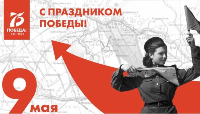 Герои среди нас: как в Барнауле чтут память о Великой Отечественной войне