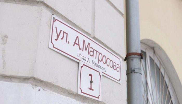 География победы: какие улицы Барнаула хранят память о великой войне