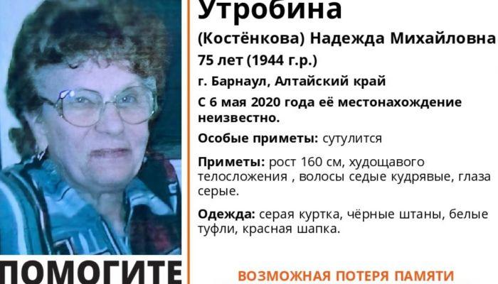 75-летняя жительница Барнаула пропала без вести: идет сбор добровольцев на поиск