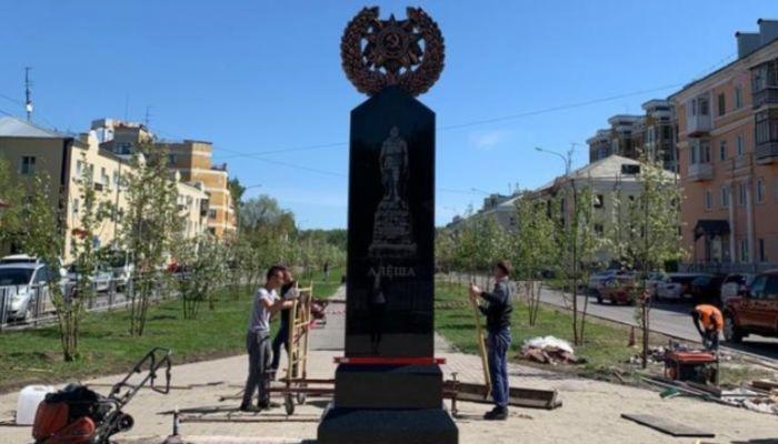В Барнауле установили памятную стелу Алексею Скурлатову