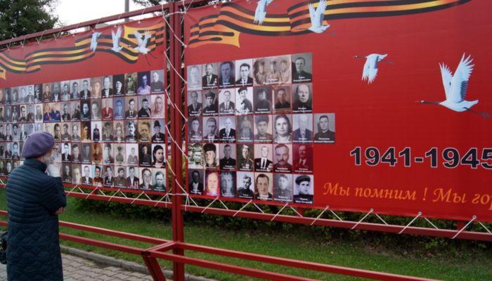 Стену памяти соорудили в Новоалтайске ко Дню Победы