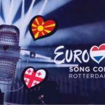 Евровидение пройдет в следующем году в Роттердаме