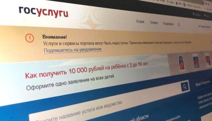 В России оформили единоразовые пособия на десять миллионов детей