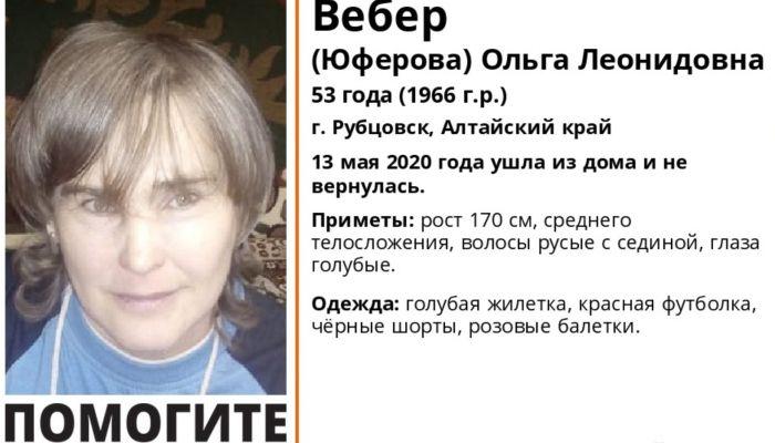 53-летняя рубцовчанка в розовых балетках и голубой жилетке пропала на Алтае