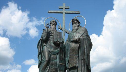 Что такое День славянской письменности и кто такие Кирилл и Мефодий