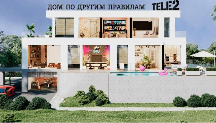 Tele2 приглашает в Дом по другим правилам: проведите изоляцию интересно