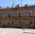 Старейший Музей Чуйского тракта закрывают на ремонт