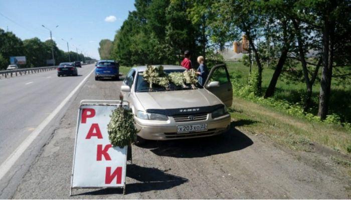 Субботний рейд: уличных торговцев накажут в Барнауле