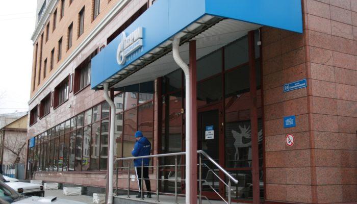Алтайские газовики возвращаются в привычный режим приёма клиентов в офисе