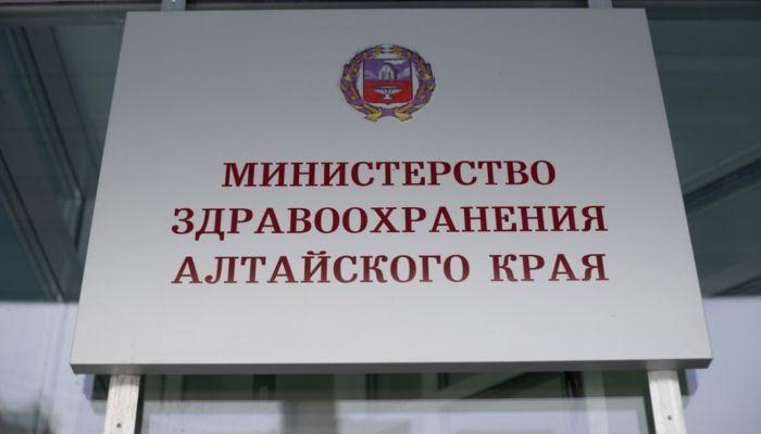 В Минздраве прокомментировали перевод ведущих врачей в санитары