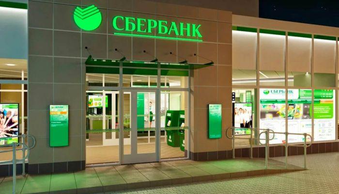 Клиенты Сбербанка пожаловались на сбой в работе онлайн-приложения. Обновлено