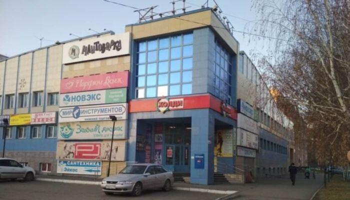 Холидей  выставил на продажу самые дорогие  свои магазины в Барнауле