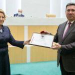Алтайский сенатор и его коллеги хотят сделать цены на услуги нотариусов понятнее