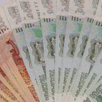 Алтайский край снова упал на дно рейтинга по уровню зарплат