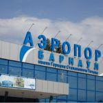 На блокпостах и в аэропорту Алтайского края больше не контролируют приезжающих