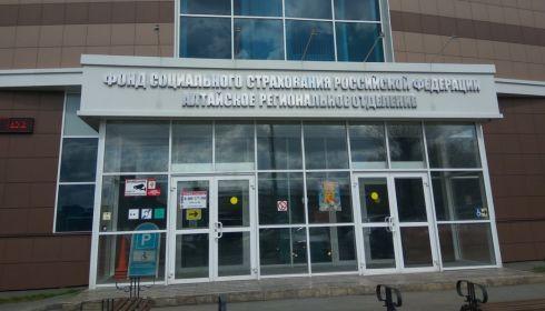 Жителям Алтайского края с начала года выплатили пособия на 2,6 млрд рублей