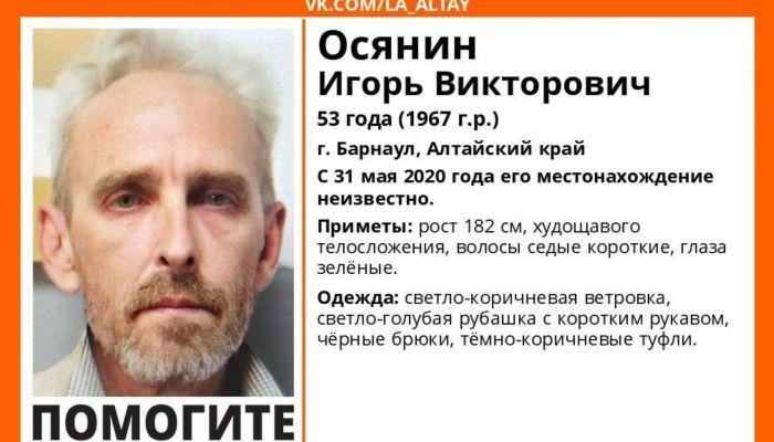 Почти две недели в Барнауле не могут найти 53-летнего мужчину