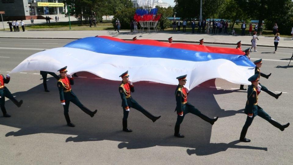 Флаг России. Церемония