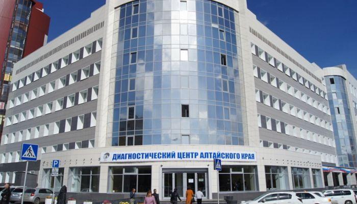 Сотрудники Диагностического центра Алтайского края получили ковидные выплаты