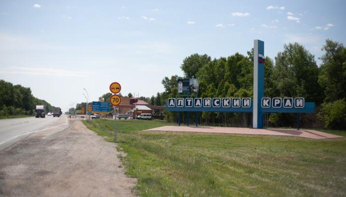 Алтайский край и еще восемь проблемных регионов получат 26 млрд рублей