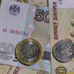 Россияне рассказали, сколько хотели бы зарабатывать после пандемии COVID-19