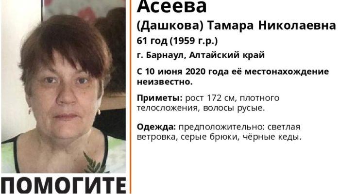 61-летнюю пенсионерку, пропавшую в Барнауле, нашли живой