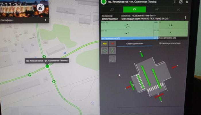 На перекрестке Барнауле появился умный светофор