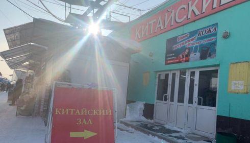 Арендатор-иностранец воюет с администрацией китайского рынка в Барнауле