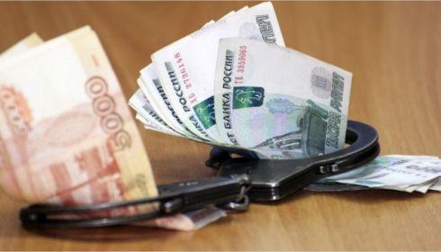 Алтайский край вошел в число наименее коррупционных регионов