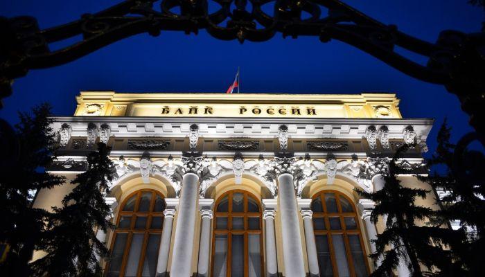 Исторический минимум: Банк России снизил ключевую ставку до 4,5%