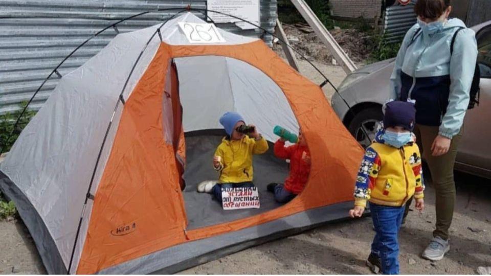 Барнаульские дольщики рискуют стать фигурантами дела за митинг