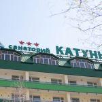 В курортной Белокурихе возобновили работу 15 санаториев